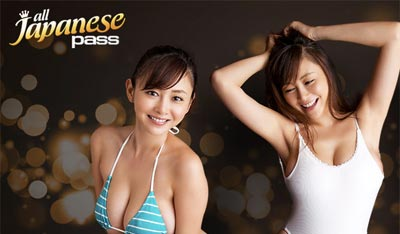 Top adult website deals for asian pornstar fans.
