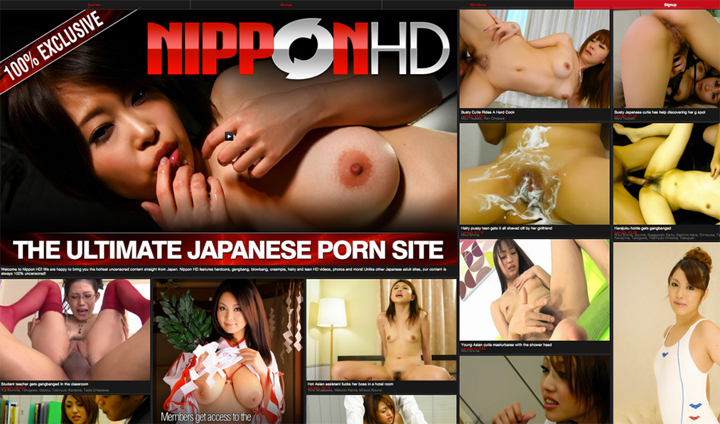 Top porn discounts if you're into top notch Asian HD porn videos